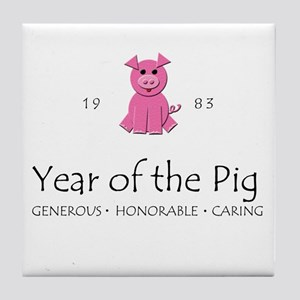 """""""Year of the Pig"""" [1983] Tile Coaster"""